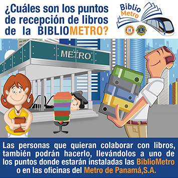 El metro de panam satisfacer las necesidades de nuestros usuarios anteriorposterior publicscrutiny Images